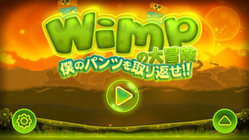 Wimpimg01