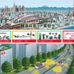 関連銘柄の本命は?自動運転のZMPが東証マザーズ上場を2015年に予定しているらしい