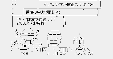 上場廃止四天王
