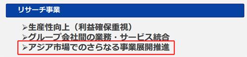 クロス・マーケティング3