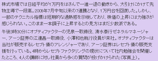 竹松証券2